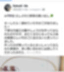 Screenshot_20191108-102826.png