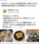 Screenshot_20191108-120633.png
