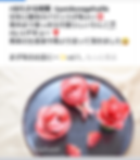 Screenshot_20191108-102141.png