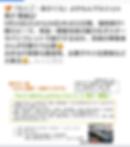 Screenshot_20191108-112914.png