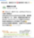 Screenshot_20191108-103031.png