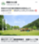 Screenshot_20191108-101446.png