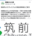 Screenshot_20191108-103042.png