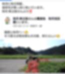 Screenshot_20191108-114743.png