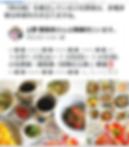 Screenshot_20191108-103145.png