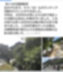 Screenshot_20191108-112927.png