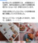 Screenshot_20191108-114900.png