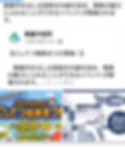 Screenshot_20191108-101828.png