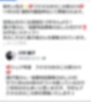 Screenshot_20191108-102708.png