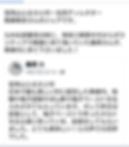 Screenshot_20191108-102911.png
