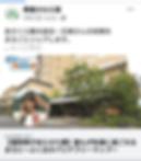 Screenshot_20191108-102946.png
