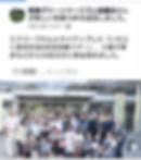 Screenshot_20191108-114549.png