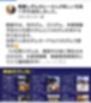 Screenshot_20191108-113432.png