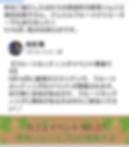 Screenshot_20191108-120733.png