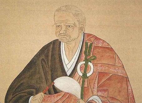 弘済禅師の肖像画(紙本着色).jpg
