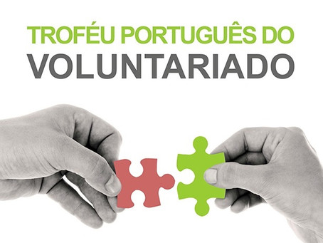 Troféu Português do Voluntariado | 2020