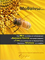 Melirio b-Book