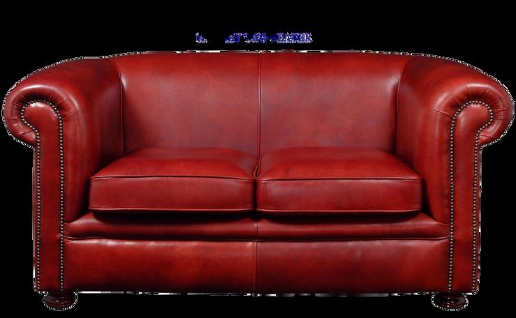 كنبة بمقعدين هنلي ماديرا - SF1402MD.png