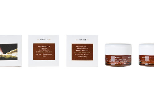 CASTANEA ARCADIA Anti-Wrinkle & Firming Day Cream Normal/Mixed Skin