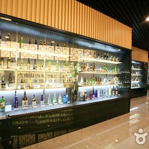 พิพิธภัณฑ์กู๊ดเดย์ (Good Day Museum (굿데이뮤지엄))