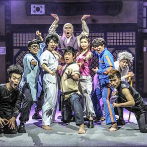 การแสดง จั๊มพ์ (Jump (점프))