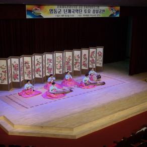 การแสดงดนตรีของคณะนันกเย คูกัก