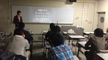 慶應大学にてセミナーを開催しました