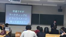 東京工業大学にて講演会を開催いたしました