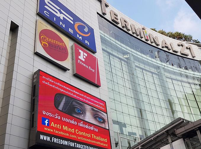 Terminal_21_Bangkok.jpg