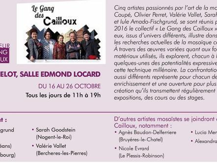Biennale à Lyon , ACTE 4 !