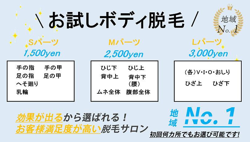 111ホムペ用最新16.jpg
