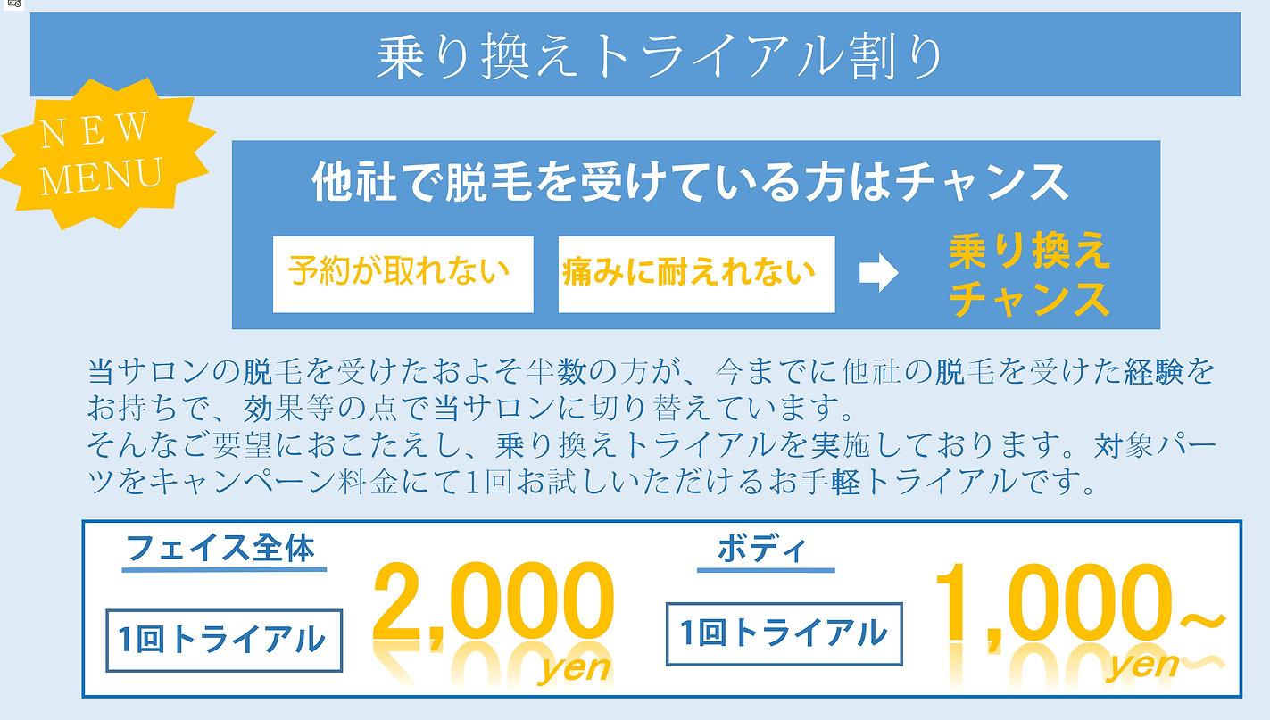 111ホムペ用最新9.jpg