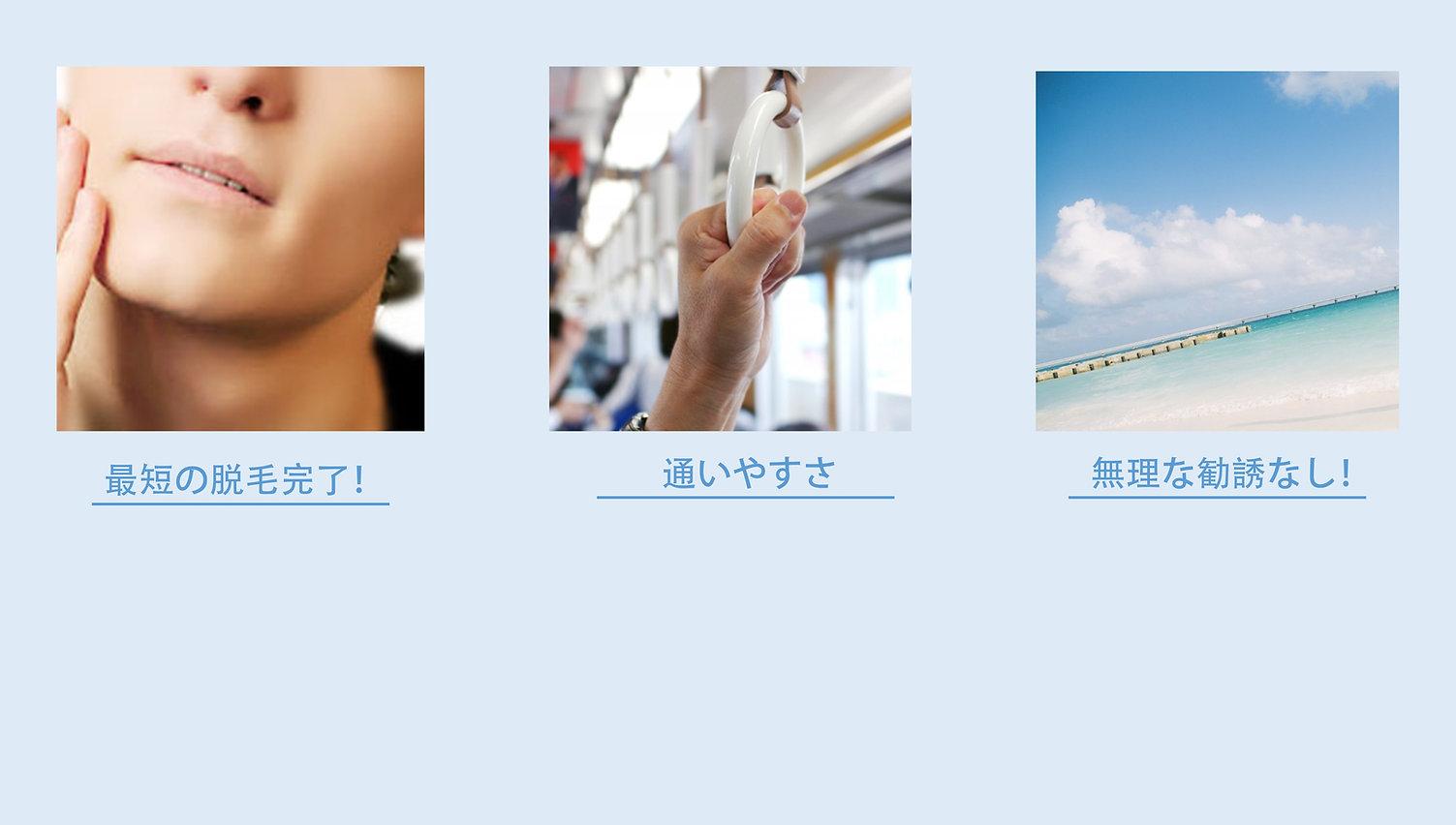 5111ホムペ用最新.jpg