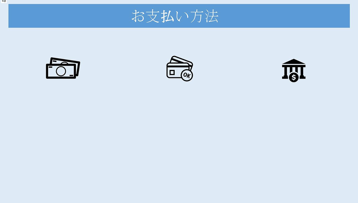 7111ホムペ用最新.jpg