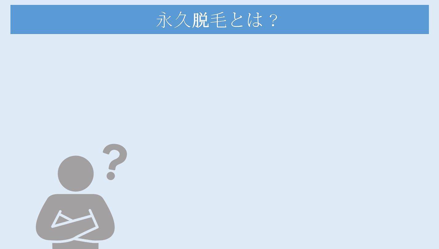 111ホムペ用最新12.jpg