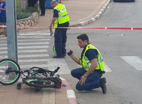 תאונה בדרך מבית הספר - שימו לב