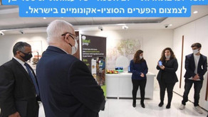 פרס ״יזם השנה 2020״ לשובל קוזיאשוילי
