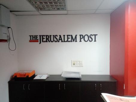 ביקור בג׳רוזלם פוסט