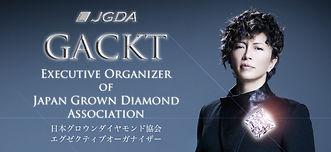 JGDA_GACKT.jpg