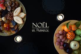 Noel Provencal