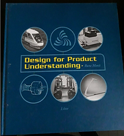 Design for product understanding .png