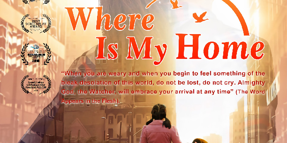 Where is My Home (English Subtitled)