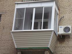 Вынос балкона снаружи