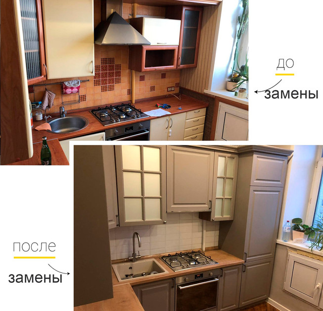 Кухонные фасады ремонт в Красноярске