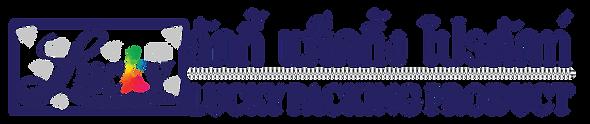 logo-luckypacking.png