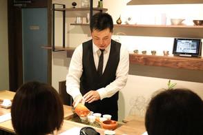 The Tea Salon~井上憲治~