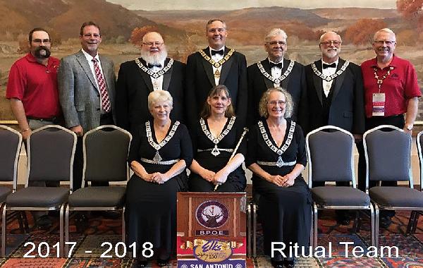 2017-2018 Ritual Team San Antonio.png