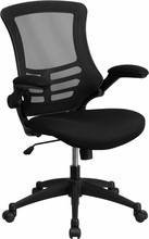 Executive Mesh Black Office Chair