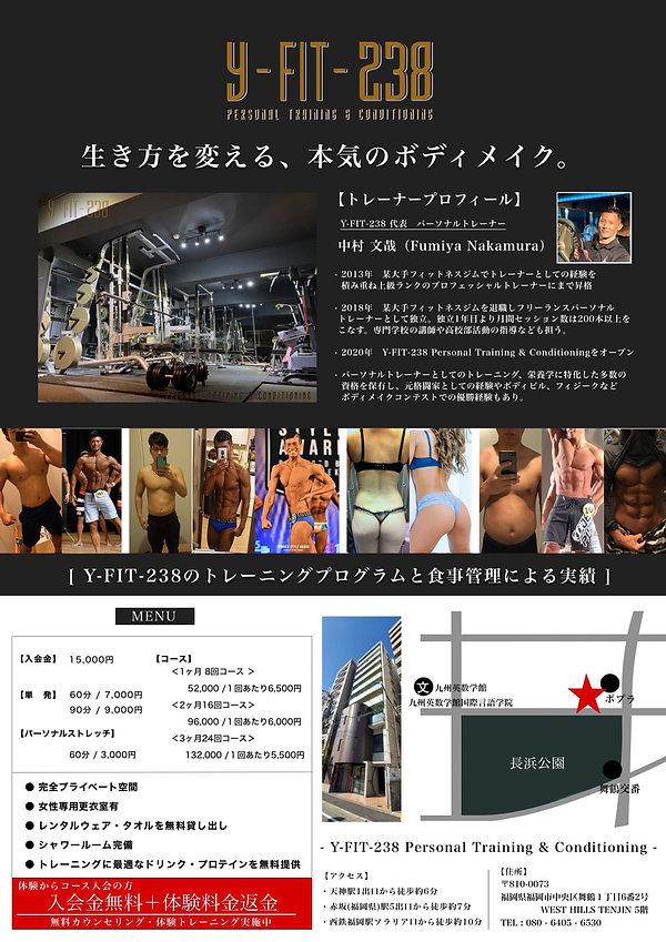 S__9502732.jpg