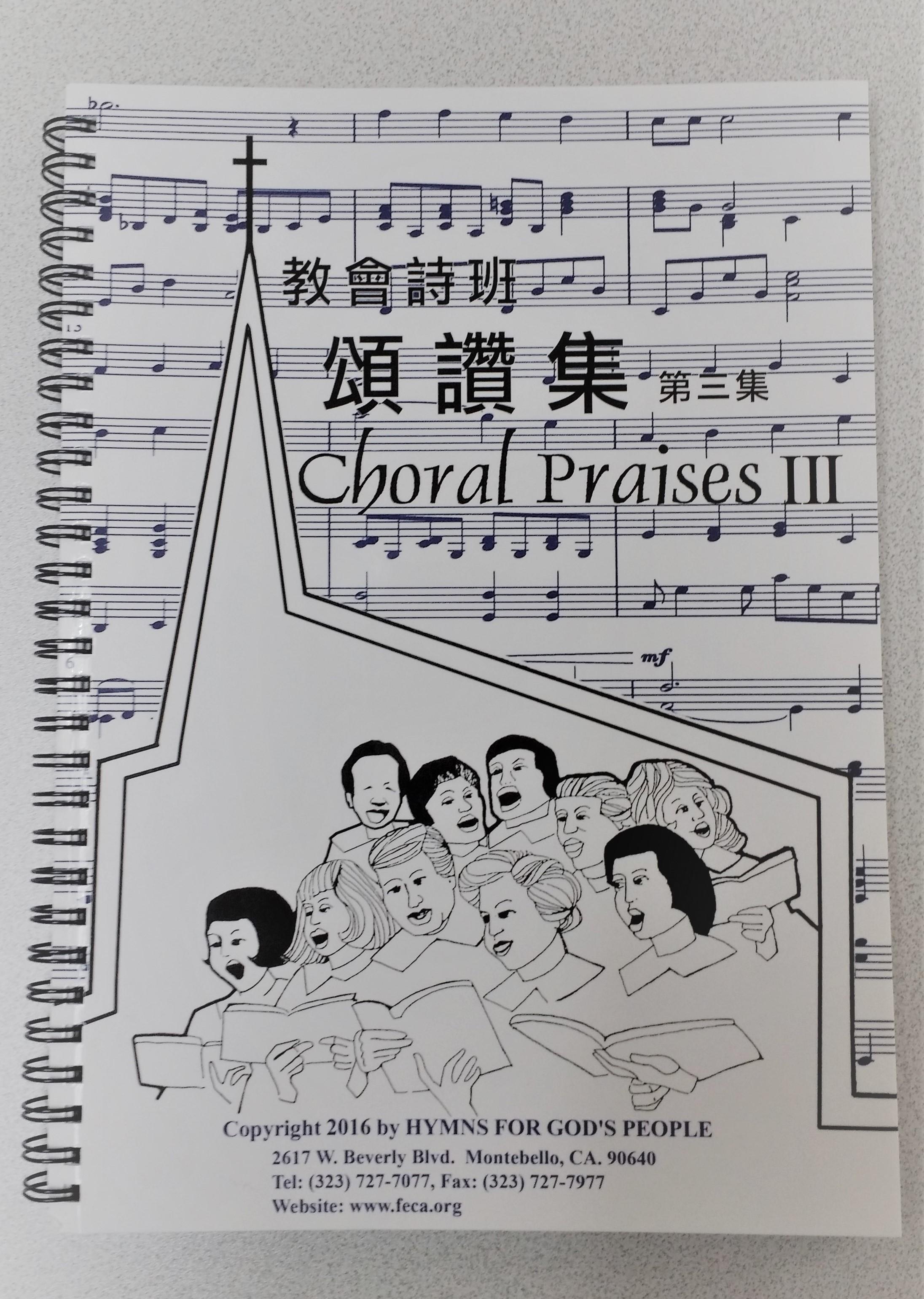 Choral Praises III.jpg